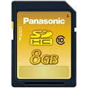 メモリーカード 8GB RP-SDWA08GJK【Panasonic】