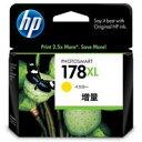 インクカートリッジ HP178XL イエロー【HP】