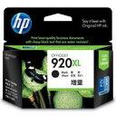 インクカートリッジ HP920XL ブラック【HP】