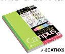 【ゆうパケット対応可】キャンパスノート(ドット入り罫線 カラー表紙)6号(セミB5)30枚 5色パック A罫 罫幅7mm ノ-3CATNX5【コクヨKOKUYO】
