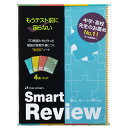 Smart Review束ノート スマートレビュー6mm復習罫 正B5 4冊パックN909P