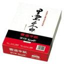 墨香半紙 タ-121 レッド 1000枚入【マルアイ】
