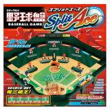 野球盤 スプリットエース/対象年齢 5歳〜