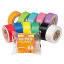 【セキスイ】カラークラフトテープ11色からお選びください。