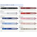 ドクターグリップ4+1 油性ボールペン ボール径:0.7mm インク色:黒・赤・青・緑+シャープペン アクロインキ搭載 BKHDF1SFN-10色から軸色をお選びください。