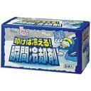叩けば冷える瞬間冷却剤5パック入り【扶桑化学】...