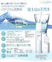 クリクラミオ 宅配水 ウォーターサーバー 富士山の天然水 バナジウム天然水 ■申し込み受付■ご注文頂きましたお客様宛に申込書を郵送致します。...