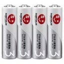 アルカリ乾電池 単3×40本 N123J-4P-10【ジョインテックス】