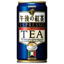 午後の紅茶 エスプレッソティ 185g/30缶【キリンビバレッジ】