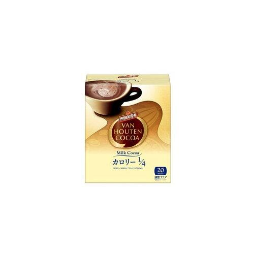 バンホーテンミルクココアカロリー1/4 20P【片岡物産】20866
