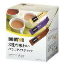 ドトール3種の味わいバラエティスティック 15本【ドトールコーヒー nbsp 】045359セット内容:各5本 カフェオレ ミルクティー 調整ココア