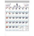 カレンダー <2018年版> 一目でわかる! 潮汐カレンダー NK-8156【新日本カレンダー】サイズ:535×380mm