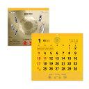 カレンダー <2021年版> 金運カレンダー NK-8705【新日本カレンダー】サイズ:357×380mm