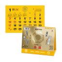 【ゆうパケット対応可】カレンダー <2021年版> 卓上L・金運カレンダー NK-8702【新日本カレンダー】サイズ:153×180mm