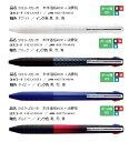 【ゆうパケット対応可】ジェットストリーム3色 スリムコンパクト 0.5mm軸色4色【三菱鉛筆】SXE3JSS05.□
