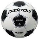 サッカーボール ペレーダ3000 5号球 F5L3000【モルテン】