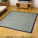 (同梱不可)い草ラグカーペット 『DX京物語』 ブルー 約180×180cm 8143020