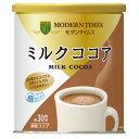 モダンタイムス ミルクココア 粉末タイプ 430g 約30杯分804318【日本ヒルスコーヒー】※軽減税率対象商品