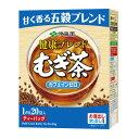 ショッピング麦茶 健康ブレンドむぎ茶 8.5g×20バッグ19016【伊藤園】※軽減税率対象商品