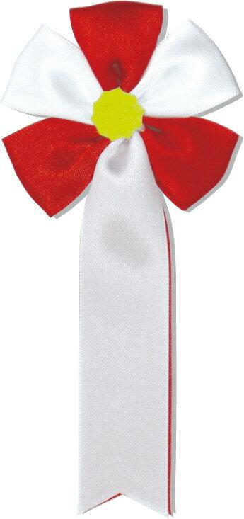 胸章リボン(五方) 赤