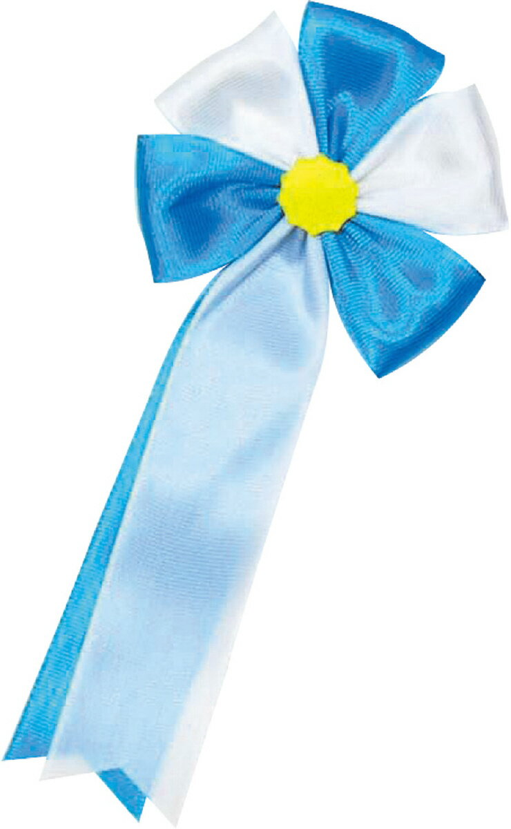 ※胸章リボン(五方) 青