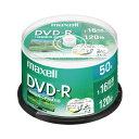 録画用DVDR 50枚 IJP対応 DRD120WPE50SP【マクセル】