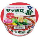 ショッピングラーメン ※カップどんぶりサッポロ一番醤油12食 【サンヨー食品】
