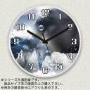 (代引き不可)(同梱不可)MYCLO(マイクロ) 壁掛け時計 アクリル素材(クリア) 丸型 30cm 空 com638