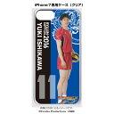 [iPhone7]用ケース 2016全日本男子バレーボール 〈石川祐希 選手〉