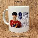 マグカップ 2016全日本男子バレーボール 〈柳田将洋 選手〉