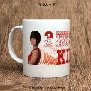 マグカップ 2016全日本女子バレーボール 〈木村沙織 選手〉