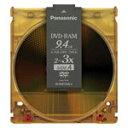 【パナソニック】DVD−RAM <9.4GB> LM-HB94L 10P03Sep16