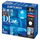 【三菱化学】録画用DVD-R DL VHR21HDSP5 2層式    02P25Oct14 02P30Nov14 10P03Sep16