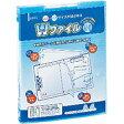 【ファイル】【ホルダー】学習Wファイル 030896 A4 ブルー デビカ SS 【ファイルケース/クリヤーファイル/クリヤファイル/フラットファイル/カードファイル】 / クリアファイル、ファイルケース 10P03Sep16