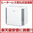 ヒートレスファン式加湿器 FE-KFE15-W 02510 Panasonic Panasonic(気化式/加湿/家庭用/省エネ/店舗)