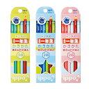 【トンボ】小学一年生かきかたえんぴつ6角2B PlainMP-SKP【TOMBOW】 10P03Sep16