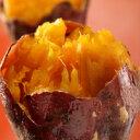 種子島安納芋「みつ姫」今年も甘いですよ!【送料無料】安納芋種子島甘蜜芋「みつ姫」5kg【ポイント5倍】