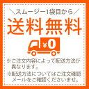 目標−10kg Diet ダイエット スムージー【送料無料...