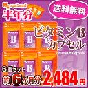 ポイント リクエスト ◆〓【. ビタミン カプセル supplement