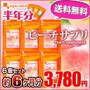 ポイント リクエスト ◆〓【. ピーチサプリ supplement