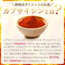 ダイエットサプリ アイテム口コミ第9位