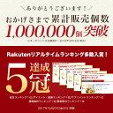 ダイエットサプリ アイテム口コミ第10位