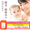 天使の葉酸 サプリ (約1ヶ月分) 葉酸 サプリメント 【厚...