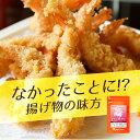 キチンキトサン(約1年分) 送料無料 サプリ ダイエット 中...