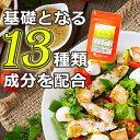 マルチビタミン (約3ヶ月分) ビタミンD ビタミンM 葉酸 ダイエット サプリメント サプリ オー...