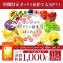 【期間限定】マルチビタミン(約3ヶ月分) ビタミンD ビタミ...