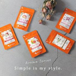 Aroma Series(各約1ヶ月分)選べる 香り ローズ ピーチ バニラ グレープフルーツ 桜 の 匂いフレグランス サプリ 薔薇 さくら 桃 アロマ エチケット <strong>香水</strong> サプリメント 送料無料