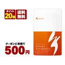 【1,000円OFFクーポン!...