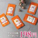 【クーポンで198円!】Aroma Series(各約1ヶ月分)選べる 香り ローズ ピーチ バニラ...