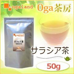サラシア オーガランド サプリメント supplement ダイエット